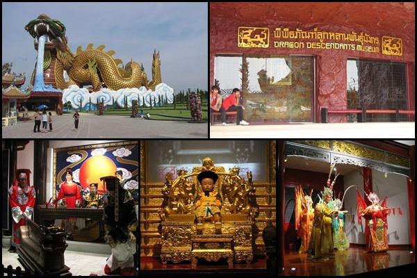 Dragon_Museum