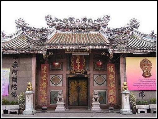 Wat-Leng-Noei-Yi